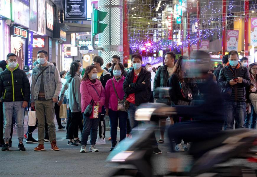 2020《遠見》台灣疫後國際關係大調查